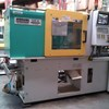 77 Ton Arburg Allrounder Injection Molding Machine, Model 320 K-700-250, 3.13 Oz, 2003 Vintage